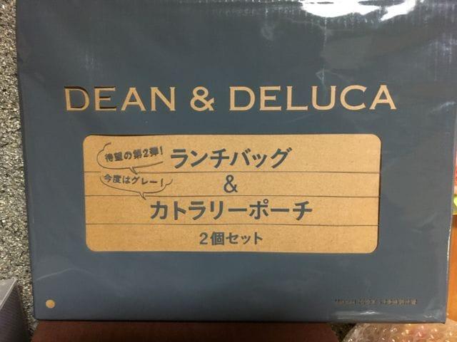 ☆DEAN&DELUCA☆ランチバッグ&カトラリーポーチ☆  < インテリア/ライフの