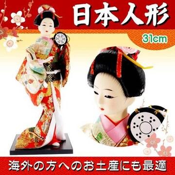 日本人形 31cm(12インチ) 1 鼓(つづみ) ms9000