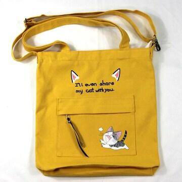 【冬の大特価セール】★猫柄トートバッグ ショルダーバッグ 黄色