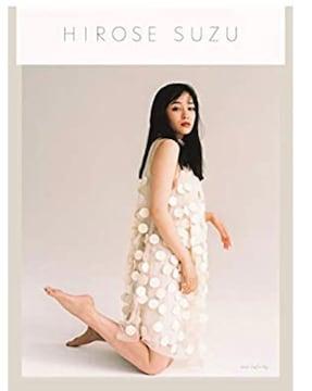 完売!☆広瀬すず/2021年壁掛けタイプカレンダー☆新品未開封☆