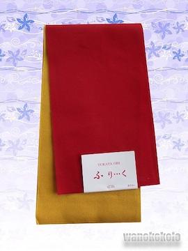 【和の志】日本製◇リバーシブル半幅帯◇赤系×山吹系◇MO-285