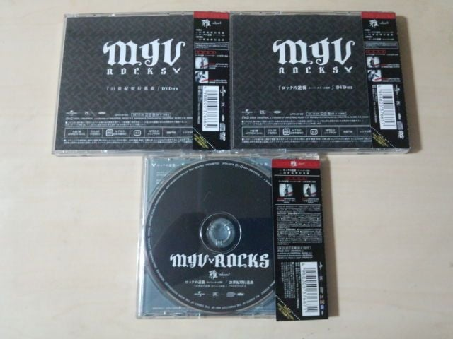 雅-miyavi- CDS「ロックの逆襲 - 21世紀型行進曲」3枚セット★ < タレントグッズの