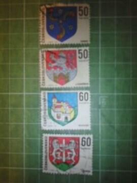 旧チェコスロバキア紋章切手4種類(CS27)♪