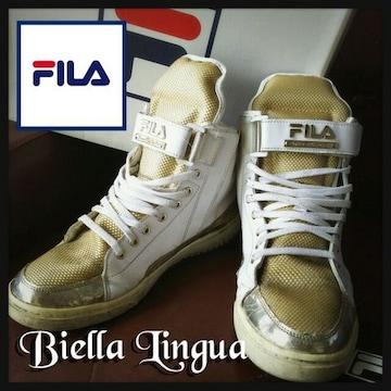 ちょいレア!ラグジュアリーFILA フィラ BIELLA LINGUA ゴールド ハイカット スニーカー