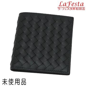 本物未使用品◆ボッテガヴェネタ【人気】2つ折り財布(黒革/箱