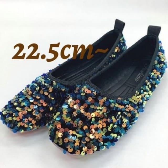 22.5cm~/新同☆スパンコールパンプス/ブルー  < 女性ファッションの