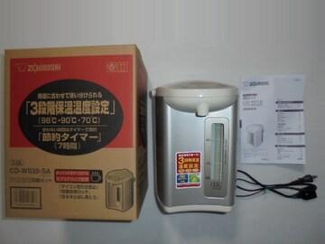 象印 マイコン沸とう電動ポットCD-WS30-Sシルバー2015年製故障品