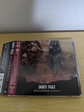 SABER TIGER(サーベル・タイガー)限定盤「BYSTANDER EFFECT」ジャパメタ