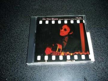 CD「高嶋宏&ソウルミーティング/ドゥ・ザ・ブルース」直筆サイン