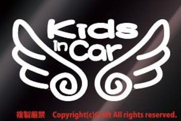Kids in car天使の羽 ステッカー(ek/白)キッズ