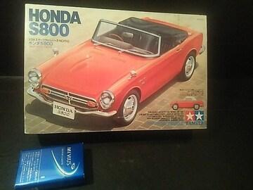 ホンダS800