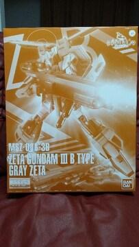 プレバン限定 MG ゼータガンダム3号機B型  グレイ・ゼータ 未開封品