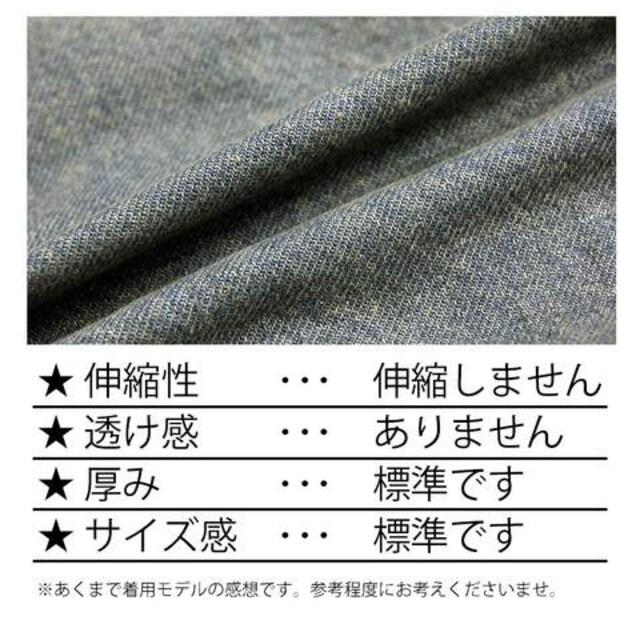 定番!デニムジャケット Gジャン73247新品ハードウォッシュLL < 男性ファッションの