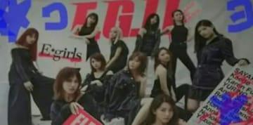 E-girl's イーガールズ E.G.11 予約特典 B2 ポスターのみ 非売品