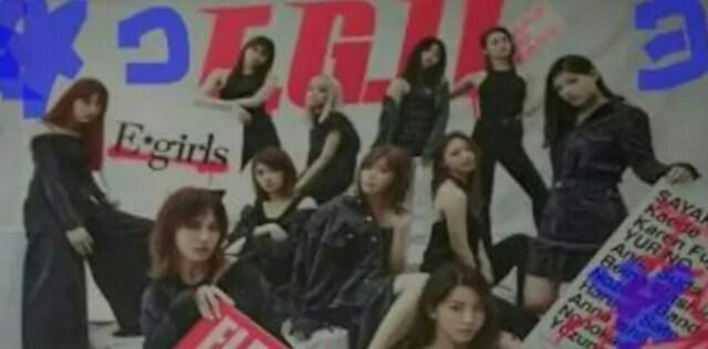 E-girl's イーガールズ E.G.11 予約特典 B2 ポスターのみ 非売品  < タレントグッズの
