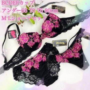Tバック付き☆C75M バラ刺繍 ブラック ブラ&ショーツ