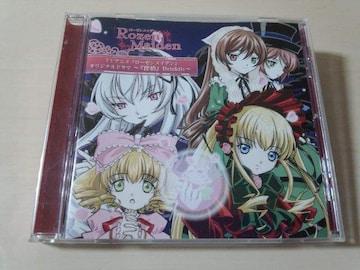 CD「ローゼンメイデンオリジナルドラマCD 探偵」廃盤●
