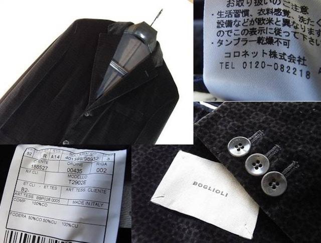 size52☆美品☆ボリオリ ドーヴァー ベロア製ドレスジャケット < 男性ファッションの