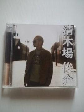 CD+DVD清木場俊介アルバム送料無料