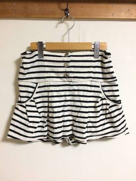 Gilfy ボーダースカート