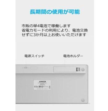 ウルトラスリム Bluetoothキーボード白