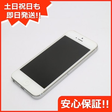 ●安心保証●判定○●美品●iPhone5 32GB ホワイト●白ロム
