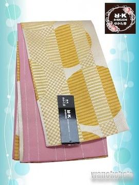 【和の志】RKブランド◇浴衣用小袋帯◇黄色系◇YKB-111