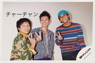 関ジャニ∞メンバーの写真♪♪       22