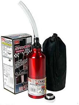 赤 500cc エマーソン 消防法適合ガソリン携行缶 500cc EM-132