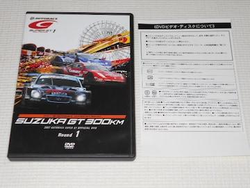DVD★SUPER GT 2007 ROUND 1 SUZUKA GT 300KM 2007 AUTOBACS