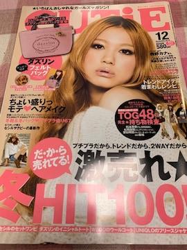 ★1冊(切抜き可)/CUTiE 2010.12