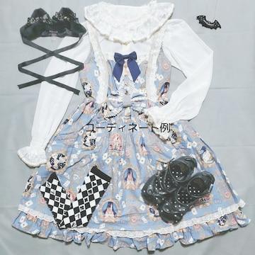 Wonder Memoriesジャンパースカート