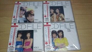 廃盤新品!ピンクレディー「CD FILE VOL.�@〜VOL.�C」4枚セット☆
