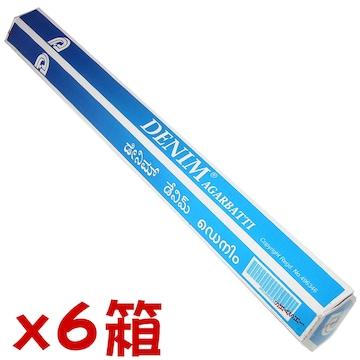 SHASHI デニム 6箱セット
