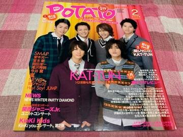 ★1冊/POTATO 2009.2