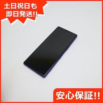 保証●新品同様●SIMロック解除済 SO-03L Xperia 1 パープル