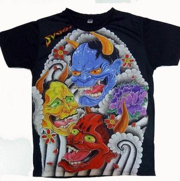 ストリートウエア 42%OFF! セール!新品和柄 Tシャツ  ストレッチフィットsupre  #77
