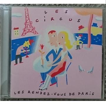 KF サーカス CDアルバム LES RENDEZ-VOUS DE PARIS