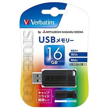 新品★三菱化学 USB2.0スライド式USBメモリ8GB USBP16GVZ3