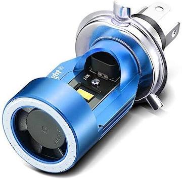 Camelight最新モデル 青色光付き CCFLバイク用LEDヘッドライトH