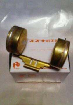 (200)GT380新品純正スズキフロート