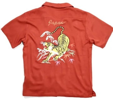 Houston/虎/刺繍/スカシャツ/マルーン/40685/スベーニアシャツ