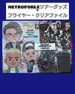 三代目 J Soul Brothers特典+シュシュ等セット