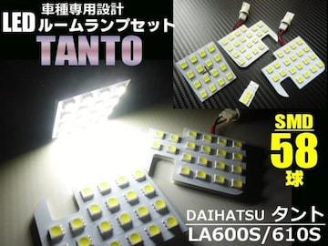タント/LA600S-610S/激白色ホワイトSMD-LEDルームランプ室内灯