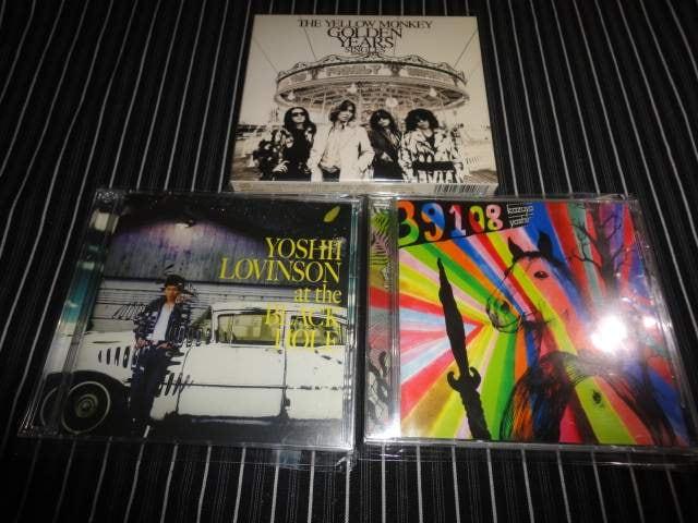 吉井和哉/YOSHII LOVINSON/THE YELLOW MONKEY AL.5枚セット 初回盤 < タレントグッズの