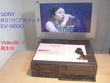8ミリビデオPCMマルチ録音対応 EV-S600送料無料No13