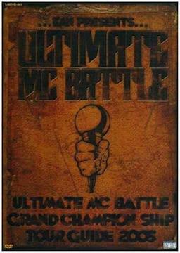 ultimate mc battle grand champion ship tour guide 2005 umb