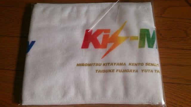 Kis-My-Ft2☆キスマイ*Every body go ツアー:タオル*新品未開封 < タレントグッズの