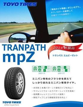 ★195/70R15 緊急入荷★TOYO TRANPATH mpZ 新品タイヤ 4本セット