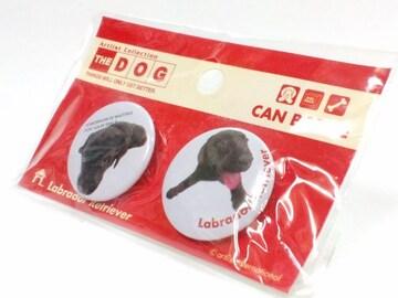送定140円THEDOG犬缶バッヂBadgeバッチラブラドールレトリバー文具25kg30kg